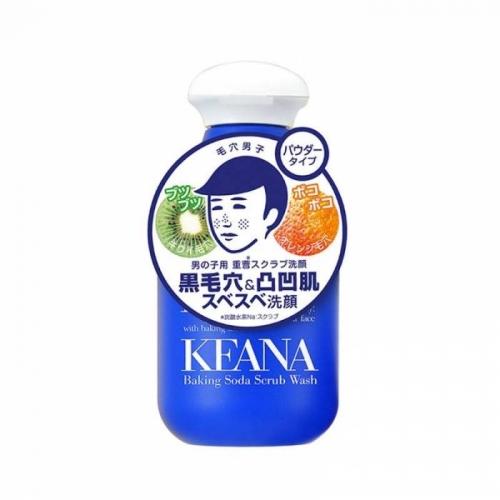 【直邮】日本ISHIZAWA LABS石泽研究所毛孔抚子清洁毛孔男子男生用去黑头小苏打洁面粉蓝色100g