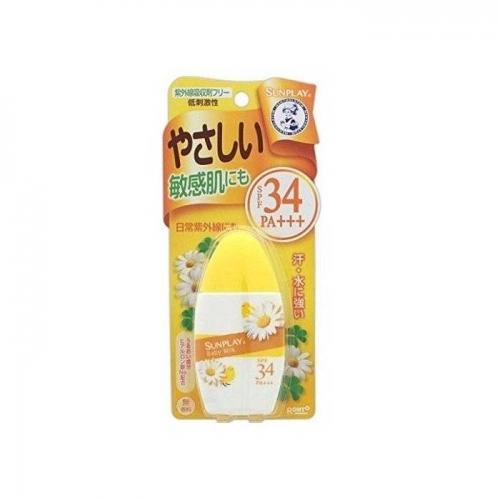 链接已下架【直邮】日本ROHTO乐敦曼秀雷敦防晒乳霜黄色儿童版30g