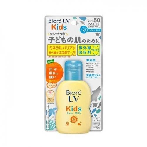 【直邮】日本Biore碧柔婴幼儿防晒乳物理无添加敏感肌孕妇可用SPF50 70ml