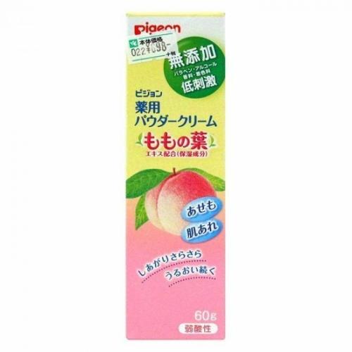 【直邮】日本Pigeon贝亲桃子面霜60g