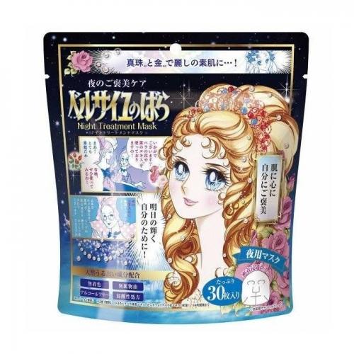 【直邮】日本Creer Beaute凡尔赛玫瑰面膜保湿清洁早...
