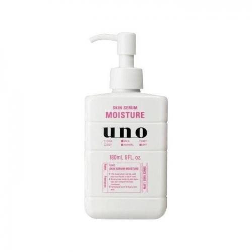 【直邮】日本Shiseido资生堂UNO吾精华乳男士乳液补水...