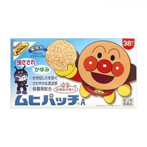 【直邮】日本MUHI池田模范堂面包超人儿童宝宝驱蚊贴止痒帖