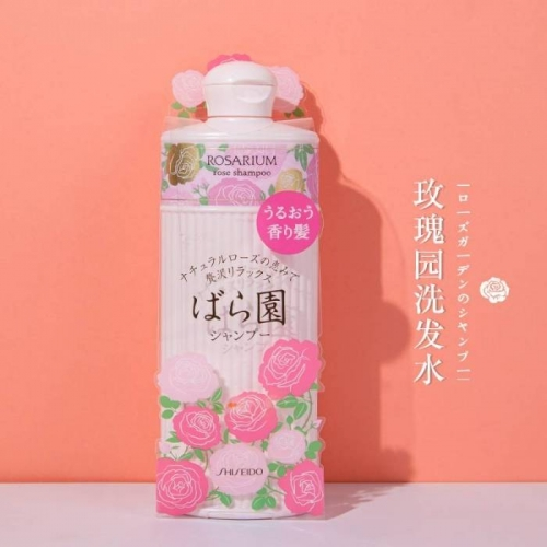 【直邮】日本Shiseido资生堂玫瑰园洗护洗发水护发素身体...