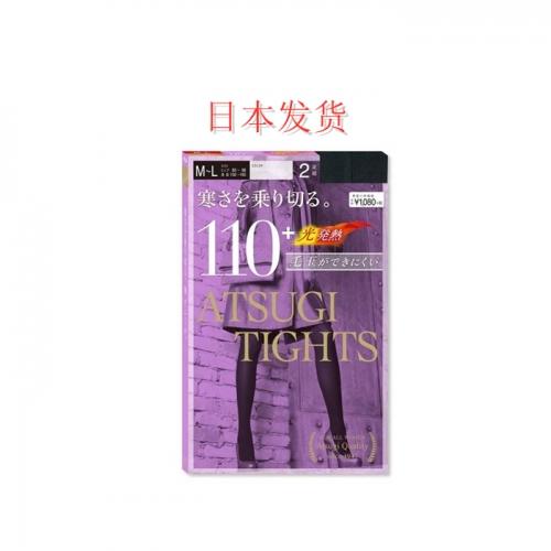 【直邮】日本ATSUGI厚木140D发热袜打底袜保暖丝袜连体...