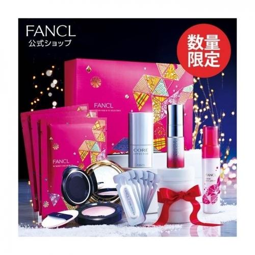 【直邮】日本Fancl芳珂2020圣诞限定护肤精华面膜套装套...