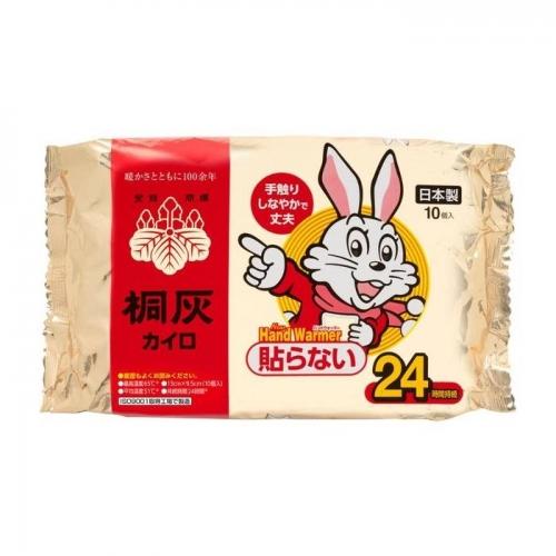 【直邮】日本桐灰暖宝宝暖手宝发热24小时10片手握式手搓发热