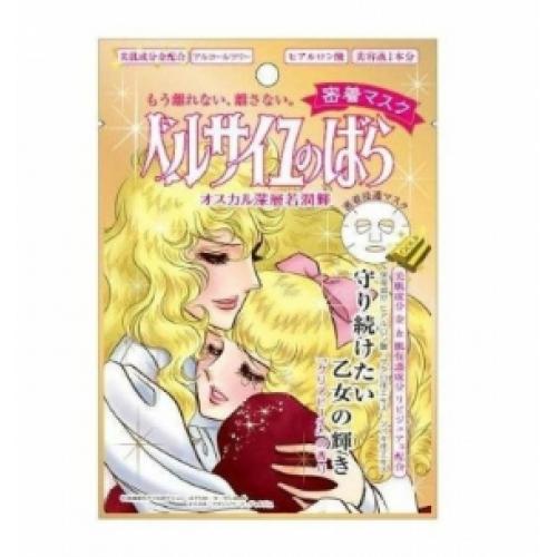 【直邮】日本CreerBeaute凡尔赛玫瑰面膜