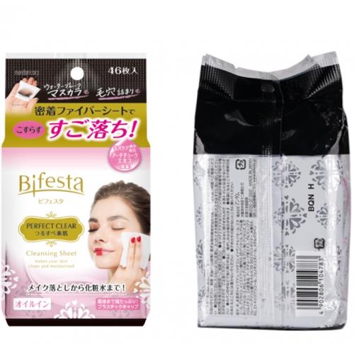 【直邮】日本Mandom曼丹缤若诗眼唇卸妆洁面湿纸巾免洗保湿倍净型46片