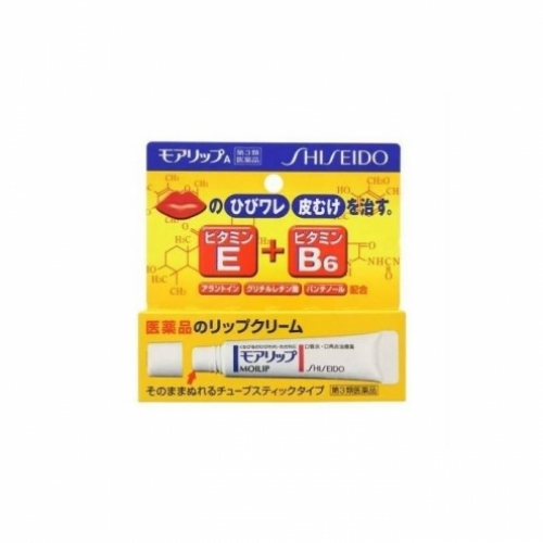 【直邮】日本Shiseido资生堂Moilip润唇膏8g