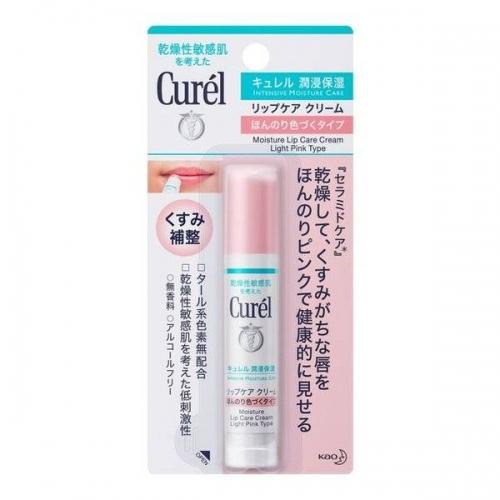【直邮】日本Curel珂润润浸保湿润唇膏4.2g粉色樱花孕妇用