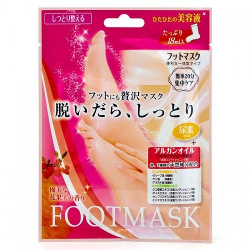 【直邮】日本LuckyTrendy脚膜18ml