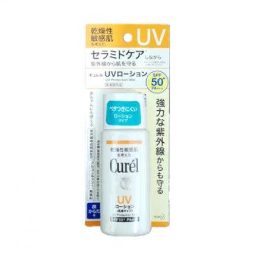 【直邮】日本Curel珂润润保湿物理防晒霜乳SPF50 PA+++60ml