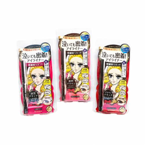 【直邮】日本Kiss Me奇士美眼线笔防水不晕染持久0.4ml