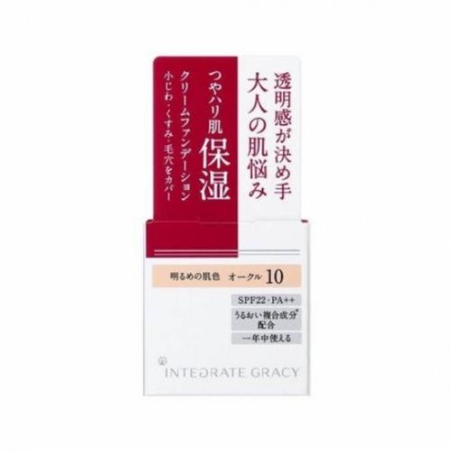 【直邮】日本Shiseido资生堂INTEGRATEGRACY完美意境保湿遮瑕粉底霜
