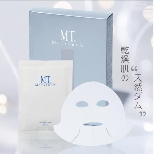【直邮】日本MT抗敏保湿修复面膜6片装