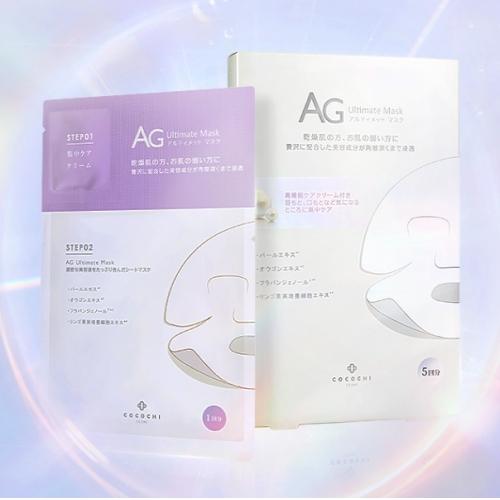 【直邮】日本Cocochi cosmeAG面膜抗糖化面膜5片装