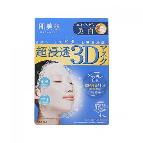 【直邮】日本Kracie肌美精超浸透3D面膜亮白保湿抗皱紧致4片/盒30ml