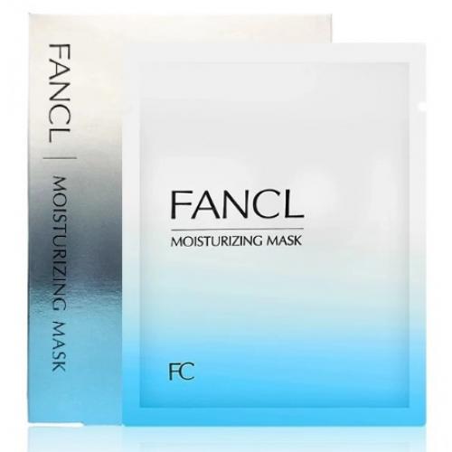 【直邮】日本FANCL芳珂无添加深层保湿补水盈润细致精华面膜6片装
