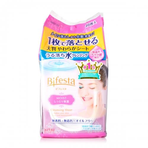 【直邮】日本Mandom曼丹卸妆湿巾46枚