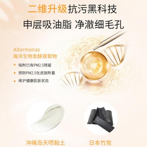 【直邮】日本Dr.Ci:Labo城野医生毛孔细致洁面乳120g