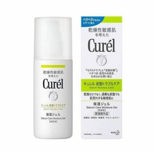 【直邮】日本Curel珂润控油保湿补水啫喱乳液120ml
