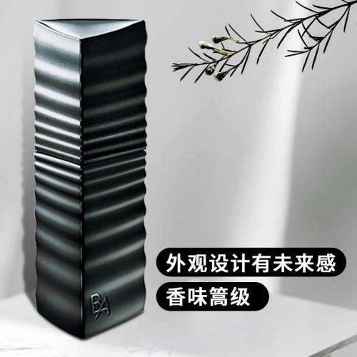 链接已下架【直邮】日本POLA宝丽黑BA抗糖精华美容液提拉紧致保湿40ml