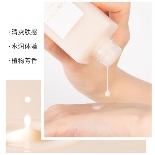 【直邮】日本ALBION澳尔滨修护抗初老白神水化妆水160ml