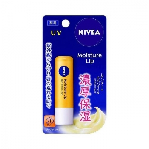 【直邮】日本NIVEA妮维雅润唇膏高保湿深层水感滋润唇3.9g
