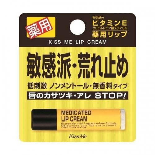 链接已下架【直邮】日本KissMe奇士美润唇膏2.5g