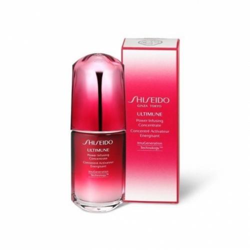 链接已下架【直邮】日本Shiseido资生堂资生堂红腰子新红妍肌活精华露傲娇精50ml