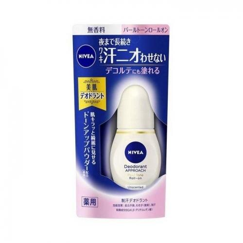 链接已下架【直邮】日本除臭腋下止汗露去异味汗味美肌提亮走珠滚珠40ml