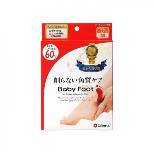 【直邮】日本BABYFOOT脚膜足膜去角质死皮m码