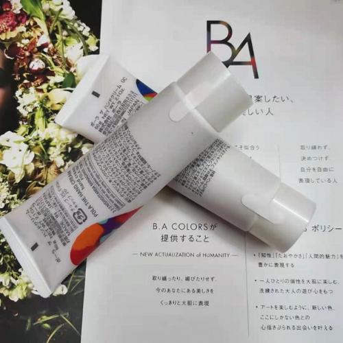 【直邮】日本POLA宝丽爱心形保湿护手霜2021限定套装60g*2