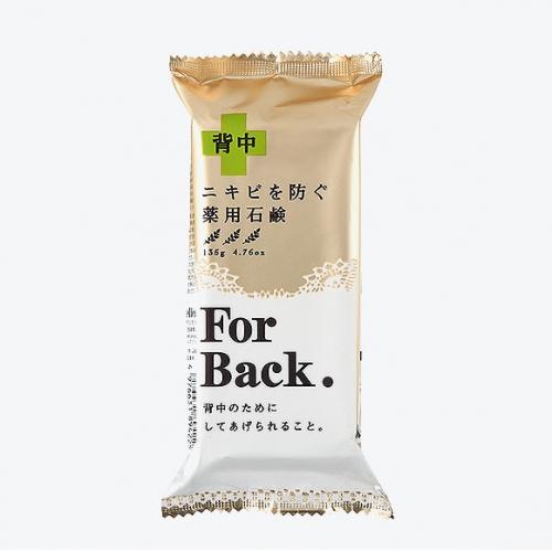 【直邮】日本PelicanForBack沛丽康背部祛痘皂13...