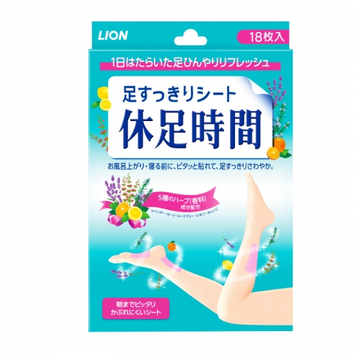【直邮】日本Lion狮王休足时间休足贴脚贴18枚