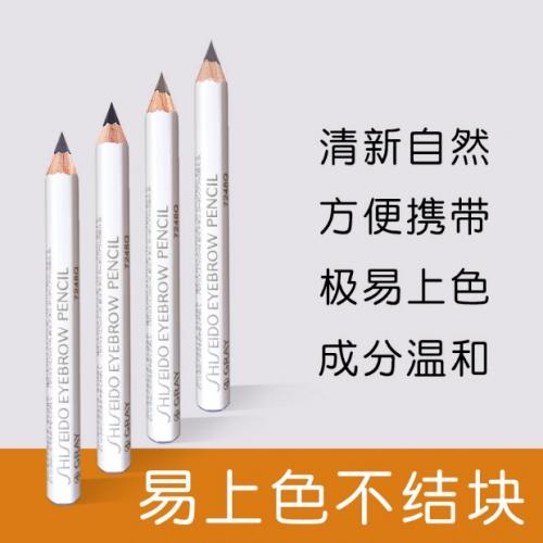 【直邮】日本Shiseido资生堂六角眉笔持久防水不脱色1....