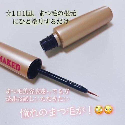 【直邮】日本EMAKED水桥保寿堂睫毛纤长液浓密卷翘疯长睫毛增长2ml
