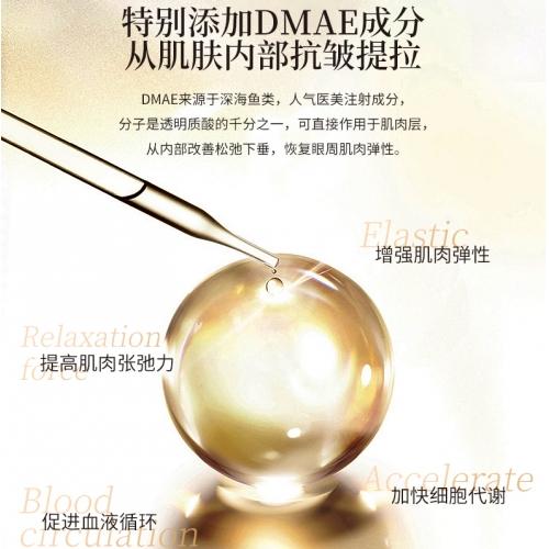 【直邮】日本MTMETATRON干细胞金萃眼霜淡化黑眼圈抗皱去细纹保湿20g