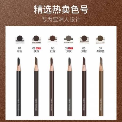 【直邮】日本Shu Uemura植村秀眉笔新手防水不脱妆持久显色不脱色