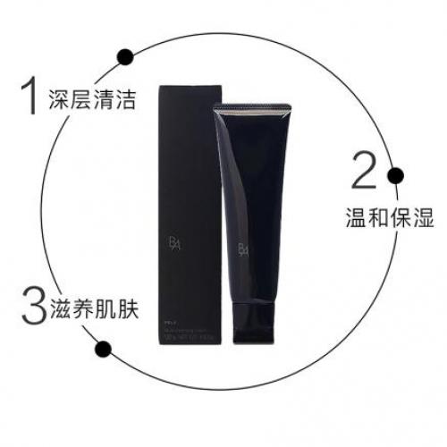 【直邮】日本POLA宝丽黑BA赋颜晨光卸妆乳130g(20新版)