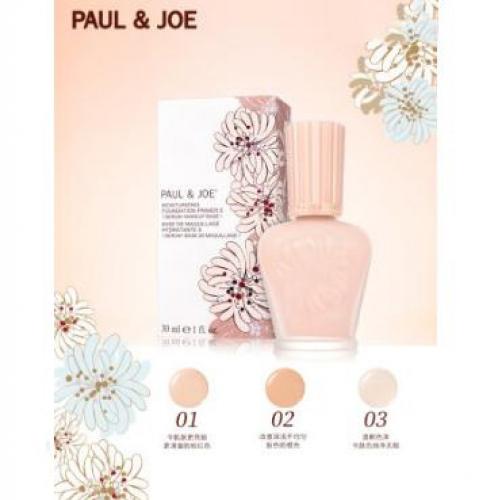【直邮】日本PAUL&JOE补水遮瑕搪瓷隔离30ml