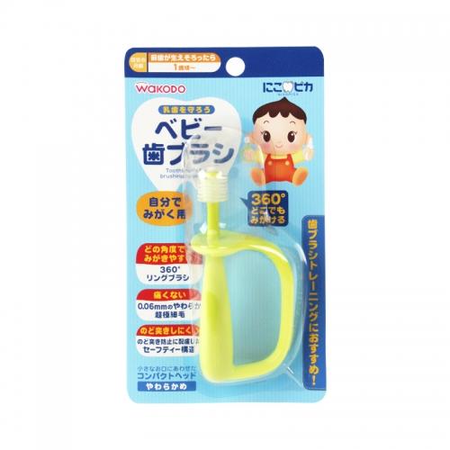 【直邮】日本Wakodo和光堂婴儿360度乳牙训练牙刷自握宝...