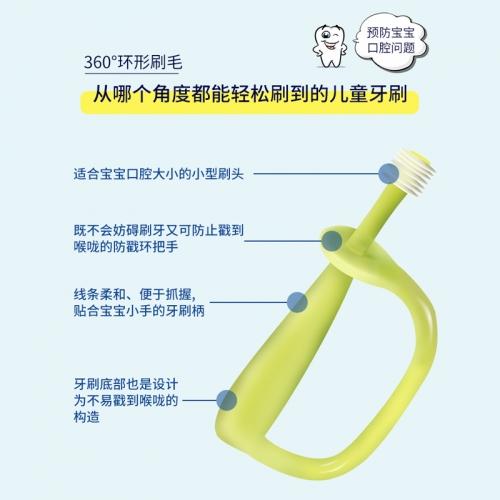 【直邮】日本Wakodo和光堂婴儿360度乳牙训练牙刷自握宝宝幼儿绿色自握防卡喉牙刷1岁起适
