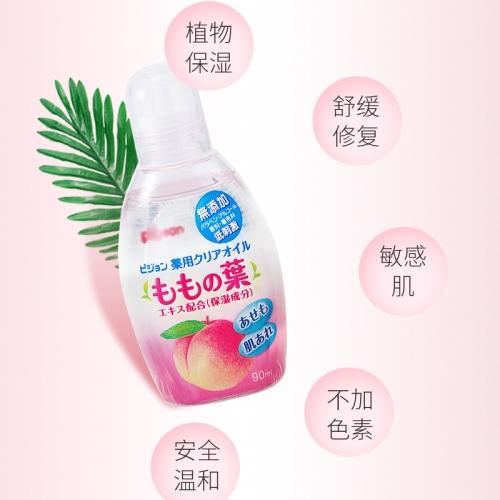 【直邮】日本Pigeon贝亲婴儿桃叶抚触按摩油宝宝去头垢保湿润肤油90ml