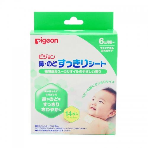 【直邮】日本Pigeon贝亲儿童通鼻贴婴幼儿感冒贴鼻塞通气神...