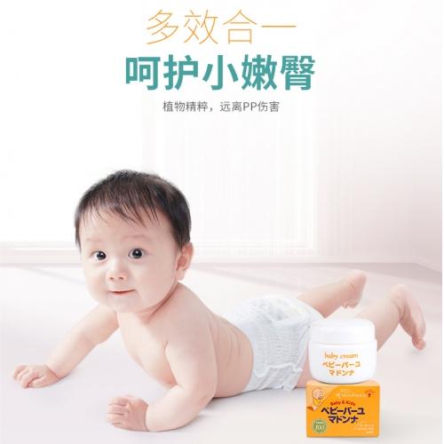 【直邮】日本madonna马油天然婴儿护臀膏面霜25g