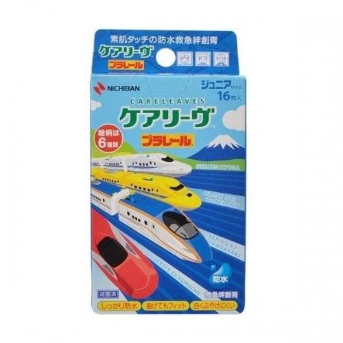 【直邮】日本Nichiban大判儿童卡通防水透气创可贴16枚
