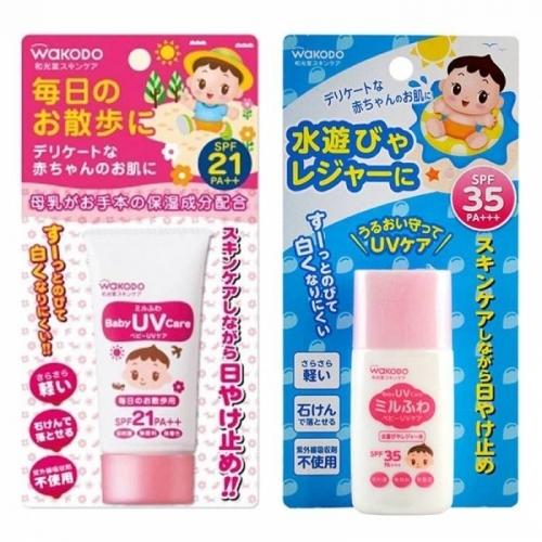 【直邮】日本Wakodo和光堂婴儿防晒霜30g