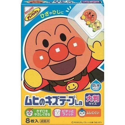 【直邮】日本MUHI池田模范堂面包超人婴幼儿止血创可贴大判8...